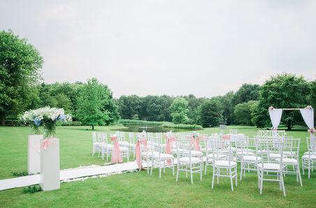 Alle Gebeure wedding en event planner