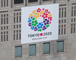 """Organisatoren verdeeld over vraag of Olympische Spelen Tokio kunnen doorgaan: """"Olifant in de kamer"""""""