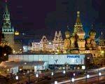 Neptunus bouwt tent op Rode Plein in Moskou