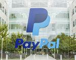 Paypal lanceert 'cashless betalen' met armband op festivals